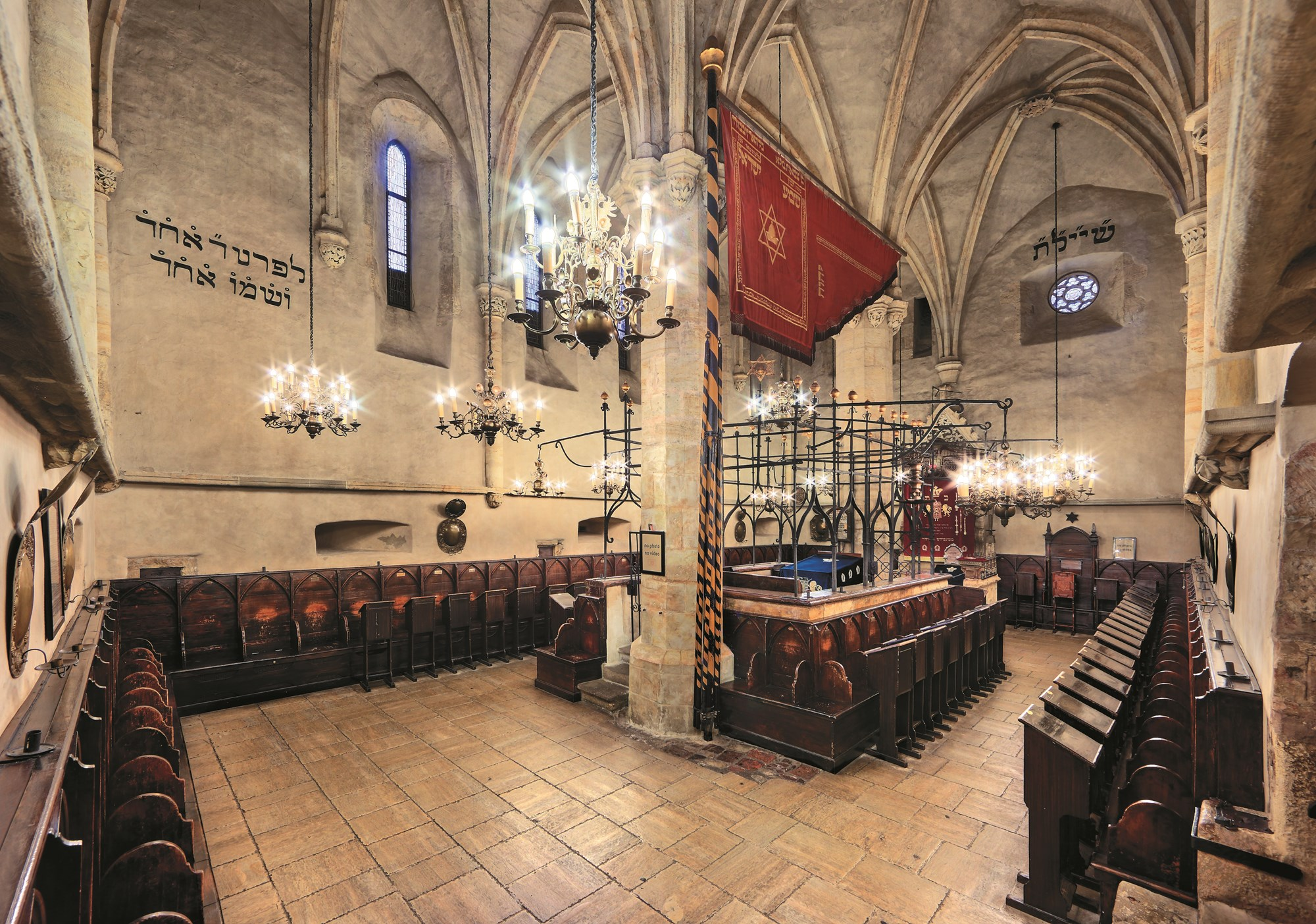Old-New Synagogue