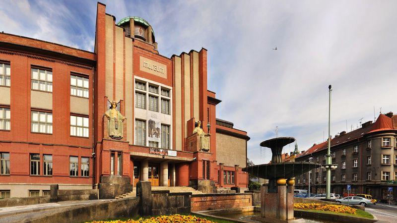Градец Кралове - Музей Восточной Чехии